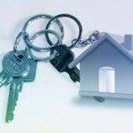 Недвижимость, как средство заработка